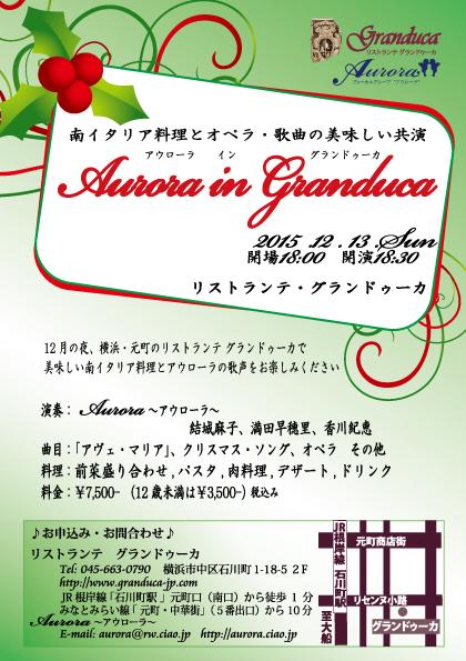 2015Granduca